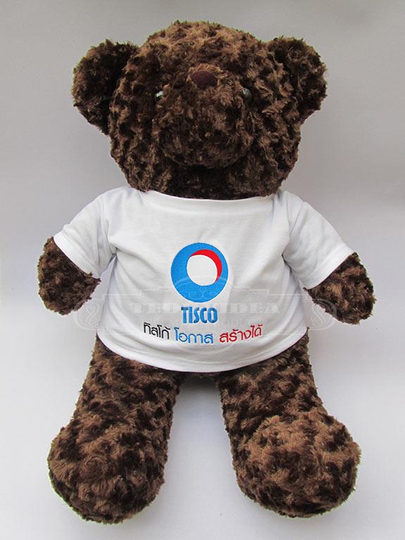 ตุ๊กตาพรีเมี่ยม ตุ๊กตาหมีนั่ง 30 นิ้ว สีน้ำตาลเข้ม